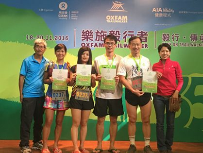 Oxfam Trailwalker 2016
